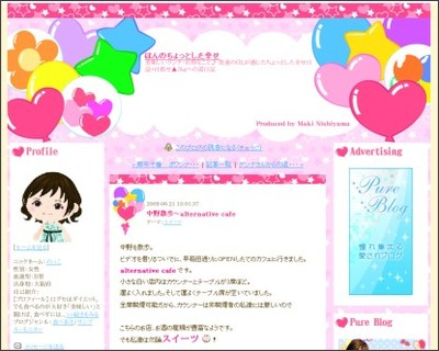 http://ameblo.jp/norichan-1216/entry-10285490060.html