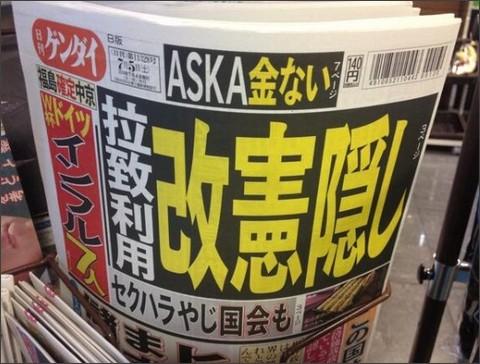 https://twitter.com/RintaroWatanabe/status/484990118223032322