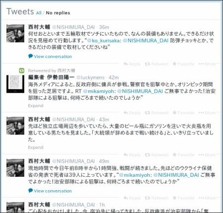 https://twitter.com/NISHIMURA_DAI