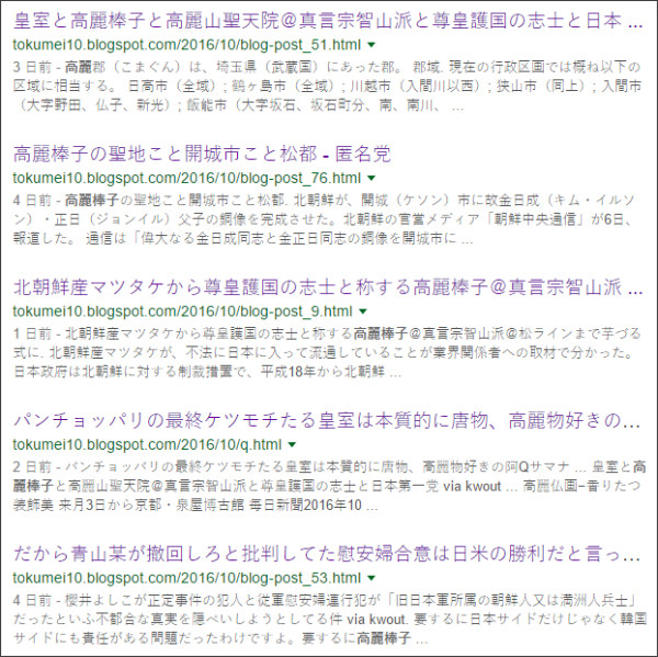 https://www.google.co.jp/#q=site://tokumei10.blogspot.com+%E9%AB%98%E9%BA%97%E6%A3%92%E5%AD%90&tbs=qdr:m