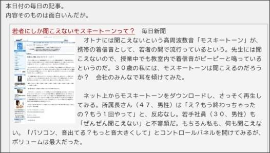 http://blog.livedoor.jp/kingcurtis/archives/50349517.html