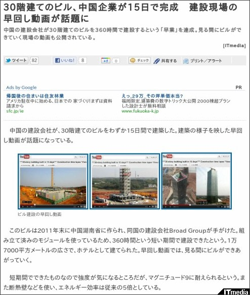 http://nlab.itmedia.co.jp/nl/articles/1201/10/news105.html