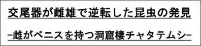 https://www.hokudai.ac.jp/news/140418_pr_agr.pdf