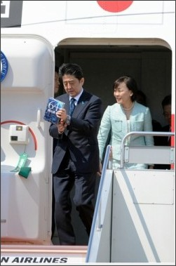 http://www.asahi.com/politics/gallery_e/view_photo.html?politics-pg/0504/TKY201305040127.jpg