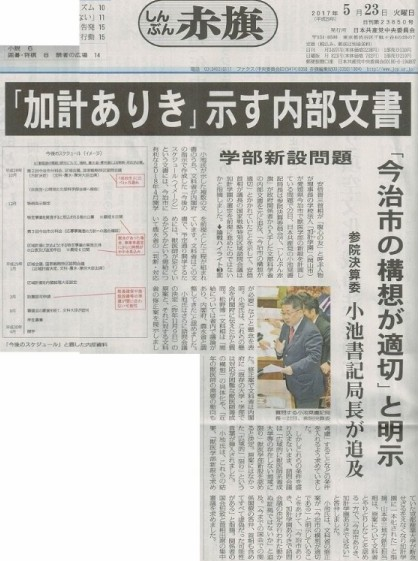 http://blogimg.goo.ne.jp/user_image/67/bc/f819dc83e0240cb6e30057a036b88db7.jpg