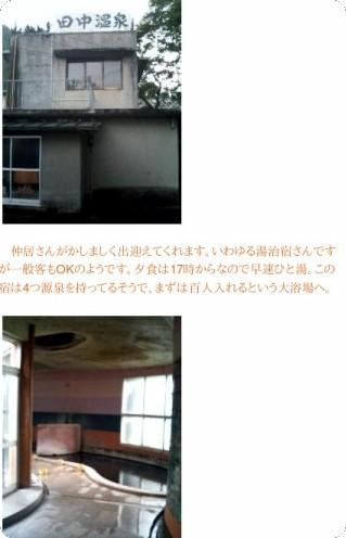 http://ameblo.jp/masakoma/entry-10024417500.html