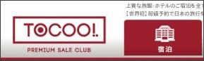 http://www.tocoo.jp/search?s=1&p=1&n=20&d=3&date=2014/11/10&sn=1&rn=1&ga1=1&ga2=1&hti[]=4&pi=13