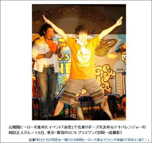 http://sankei.jp.msn.com/region/photos/120826/stm12082618000003-p20.htm