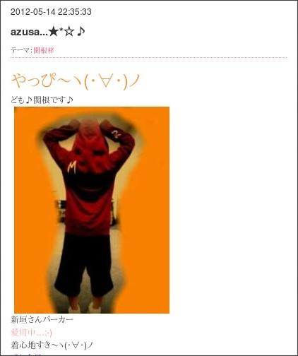 http://ameblo.jp/upfront-girls/entry-11250850094.html