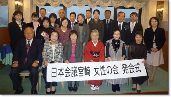 http://www.nipponkaigi.org/wp-content/uploads/2013/01/241110jyos-miyazaki.JPG