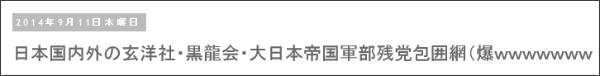 http://tokumei10.blogspot.com/2014/09/blog-post_64.html