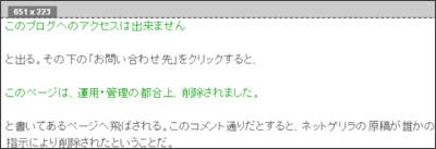 http://takao355.blog100.fc2.com/blog-entry-1464.html