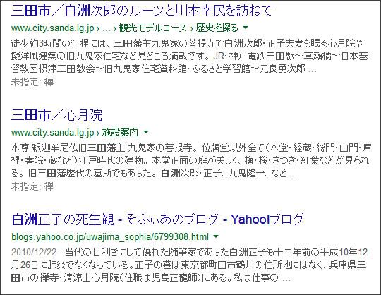 https://www.google.co.jp/?gws_rd=ssl#q=%E4 ...