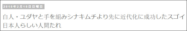 http://tokumei10.blogspot.com/2018/02/blog-post_0.html