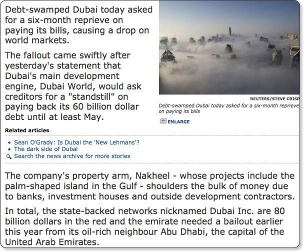 http://www.independent.co.uk/news/world/middle-east/dubais-debt-shakes-world-markets-1828327.html