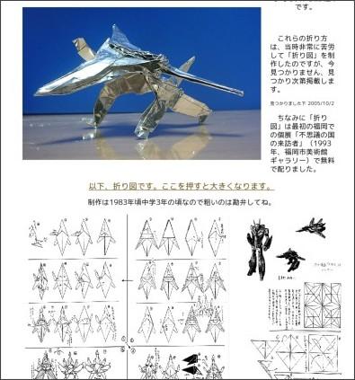 http://www.asahi-net.or.jp/~BU9T-SM/vf1.html