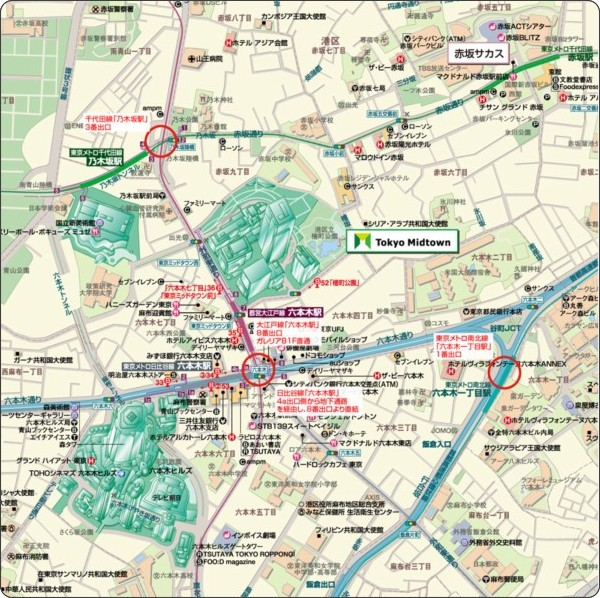 http://www.tokyo-midtown.com/jp/access/map_01.html