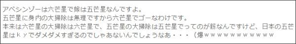 http://tokumei10.blogspot.com/2016/08/aig9f.html