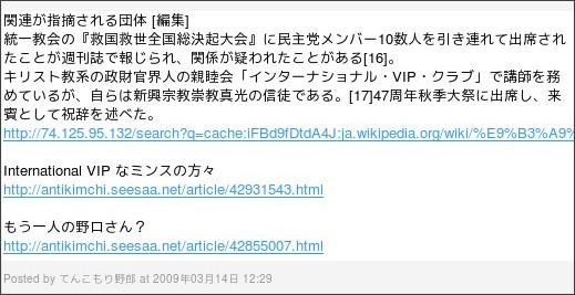 http://antikimchi.seesaa.net/article/115609154.html