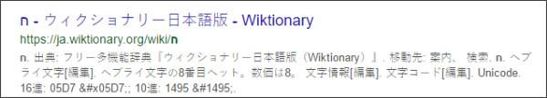 https://www.google.co.jp/#q=%D7%97&tbs=lr:lang_1ja&lr=lang_ja