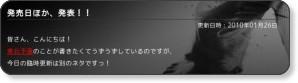 http://www.capcom.co.jp/blog/sf4/nakky_blog/2010/01/26_524.html