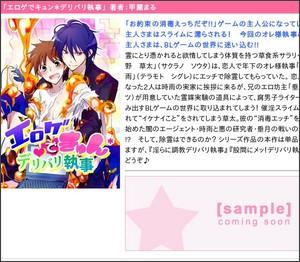 http://blmanga.jp/author/author007.html