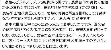 http://ishiba-shigeru.cocolog-nifty.com/blog/2011/11/tpp-4a0a.html