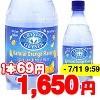 クリスタルガイザー スパークリング オレンジ (無果汁・炭酸水)(532mL*24本入)