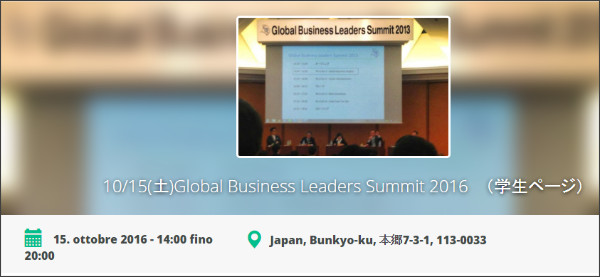 https://it.fievent.com/e/10-15-global-business-leaders-summit-2016/4369106