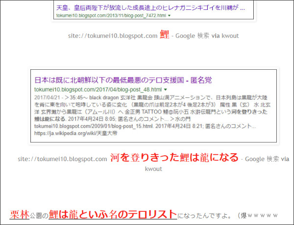 http://tokumei10.blogspot.com/2018/04/blog-post_45.html
