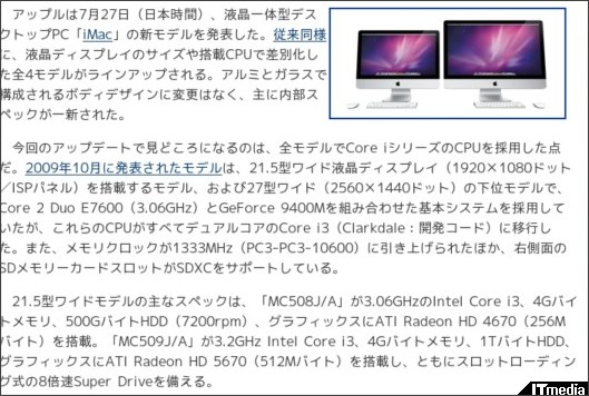 http://plusd.itmedia.co.jp/pcuser/articles/1007/27/news093.html