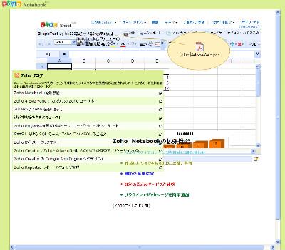 http://notebook.zoho.com/nb/public/tm230517/page/64073000000003231?nocover=true
