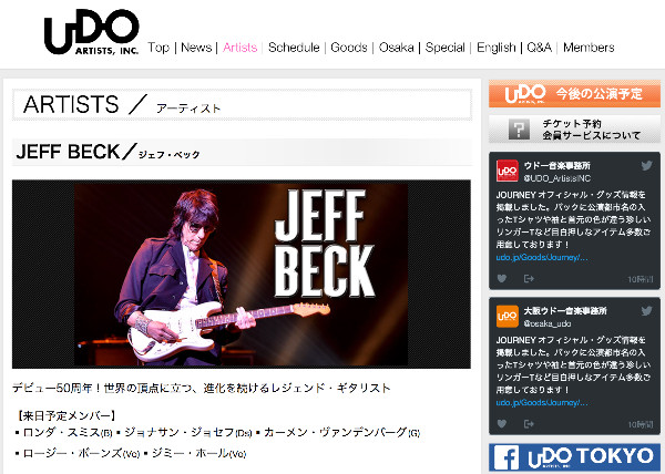 http://udo.jp/Artists/JeffBeck/