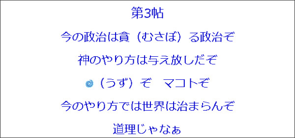 http://heiwatori.com/page42