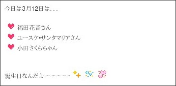 http://ameblo.jp/morningmusume-9ki/entry-11489125285.html