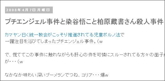 http://tokumei10.blogspot.com/2008/04/blog-post_07.html