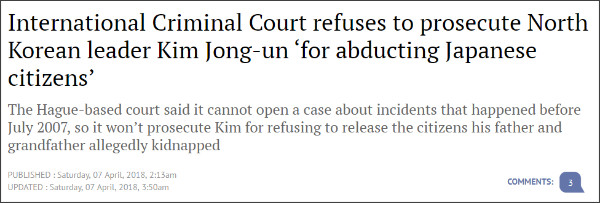 http://www.scmp.com/news/asia/diplomacy/article/2140684/international-criminal-court-rejects-petition-prosecute-north