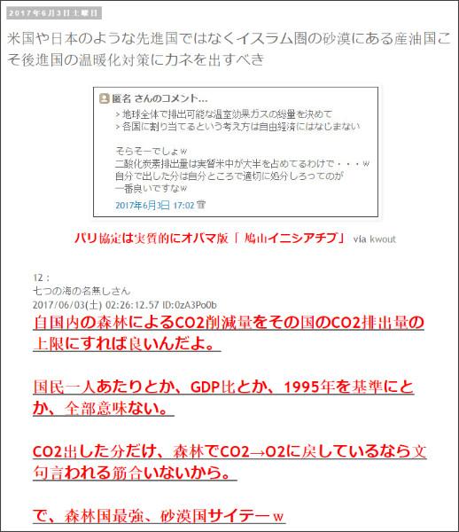 http://tokumei10.blogspot.com/2017/06/blog-post_3.html