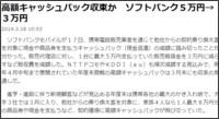 http://sankei.jp.msn.com/economy/news/140318/biz14031810540015-n1.htm
