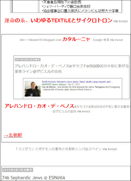 http://tokumei10.blogspot.com/2017/08/blog-post_97.html