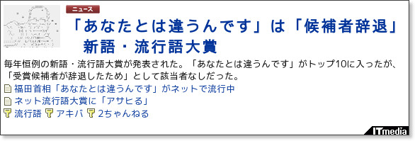 http://www.itmedia.co.jp/news/articles/0812/01/news093.html