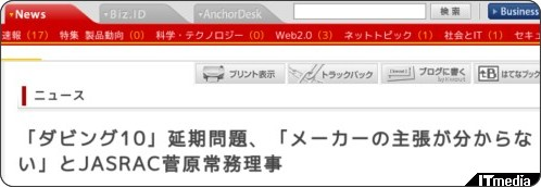 http://www.itmedia.co.jp/news/articles/0805/14/news108.html
