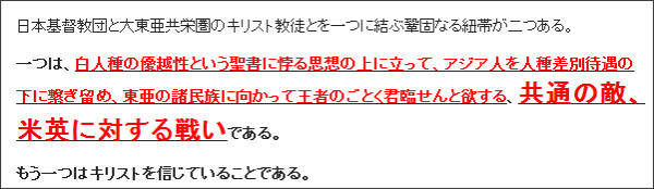 http://tokumei10.blogspot.com/2012/09/blog-post_9161.html