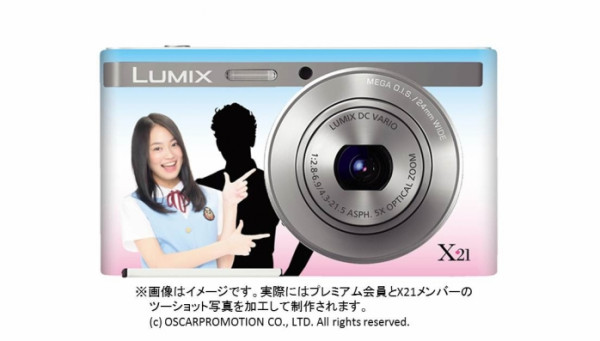 http://panasonic.co.jp/news/topics/2013/114641.html