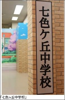 http://ameblo.jp/saaya-chin/entry-11319136399.html