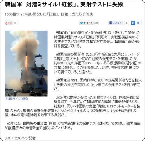 http://www.chosunonline.com/site/data/html_dir/2012/08/24/2012082400657.html