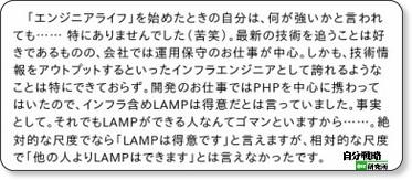 http://el.jibun.atmarkit.co.jp/azk/2013/05/post-6b36.html