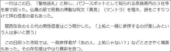 http://sankei.jp.msn.com/west/west_affairs/news/130720/waf13072007010006-n1.htm