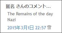 http://tokumei10.blogspot.com/2015/03/blog-post_58.html