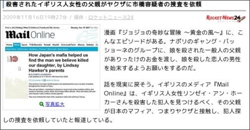 http://news.livedoor.com/article/detail/4453812/